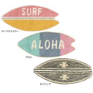 マット サーフィン ハワイアン サーフボード サーフ雑貨  西海岸 床マット インテリア フロアマット|vacationclub