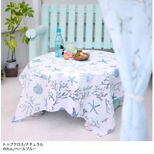 テーブルクロス 正方形 マリッサ スターフィッシュ レストラン カフェ クロス タペストリー アジアン雑貨|vacationclub