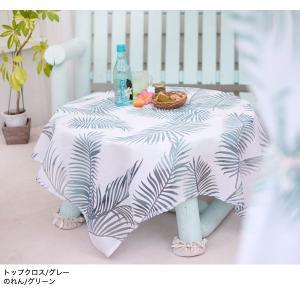 テーブルクロス 正方形 ハワイアン レストラン カフェ 西海岸 クロス タペストリー アジアン雑貨|vacationclub