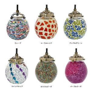 モザイク ハンギングランプ サークル アジアン サロン 照明 ランプ|vacationclub