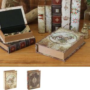 小物入れ 本型 ブックボックス ケース 箱 本箱 Lサイズ 置物 ヴィンテージ アンティーク 大人|vacationclub