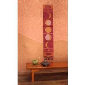 タペストリー 月と太陽 サロン 掛け軸 アジアン雑貨  SM-13VR 装飾 スパ アジア アロマ SPA 壁掛け|vacationclub