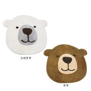 マット クマ シロクマ 床マット コットン100% フェイスマット Mサイズ 熊 癒し 綿 生地|vacationclub