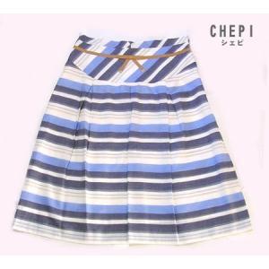 CHEPI タックスカート スカート ハイウエスト タック マルチ マリン ボーダー ブルー 日本製|vacationclub
