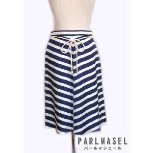 Parlmasel ボーダー トリアセテート 100% とろみ スカート ブルー  ロープベルト マリン ボーダー ヤマトドレス|vacationclub