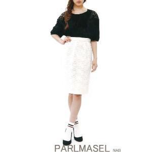Parmasel レース タイト ポンディングレース タイトスカート 白 ひざ丈 ホワイト 花柄 花レース 日本製 オフホワイト ヤマトドレス|vacationclub