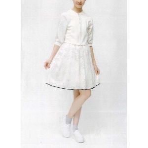 タックギャザースカート 白 ひざ丈 フレアスカート オパール Parmasel 日本製|vacationclub
