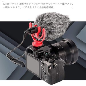 カメラマイク YC-VM100 外付けマイク コンデンサーマイク 標準3.5mmジャック 高音質 超...