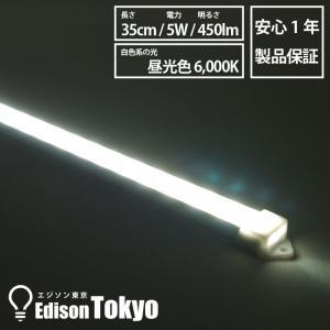 デスクライト LEDバーライト スリムな薄型タイプ 35cm 白色 USB電源式 マグネット取付 エ...