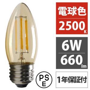 E26 口金 シャンデリア LED フィラメント電球 6W 電球色 2500K アンティークガラス PSE エジソン東京製