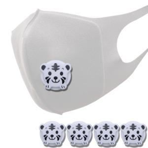 マスク フィルター 苦しさ 軽減 臭い 防止 子供用 キッズ用 スポーツにも最適 4個入り トラ
