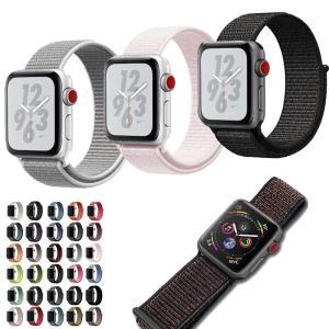 商品素材: しなやかで優しいシリコン  ▼対応機種▼Apple Watch ・Apple Watch...
