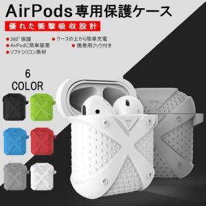 商品素材: 軽くて柔らかく優れた品質のソフトシリコン  適用機種:Apple AirPods エアー...