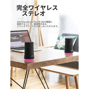 Soundcore Flare(12W Bluetooth4.2 スピーカー by Anker)36...