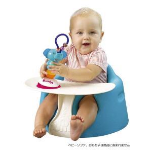 Bumbo バンボ ベビーソファ 専用プレートレイR 正規総輸入元