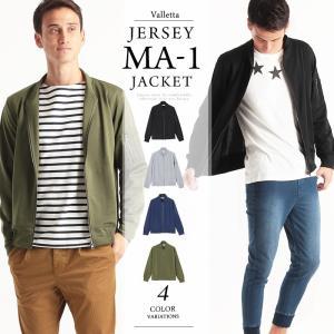 MA-1/MA1/メンズ/紺/ネイビー/ジャケット/スウェット/スエット/ストリートモード