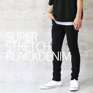 ブラック スキニー スーパーストレッチ パンツ メンズ 黒 スリムパンツ ベーシック 定番 無地 S...
