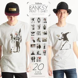 Tシャツ バンクシー banksy FRUIT OF THE LOOM  ストリート カットソー ク...