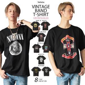 サイズや素材の詳細はこちら/バンドTシャツ/Tシャツ/バンT/半袖/ビッグ/ワイド/ストリートモード...