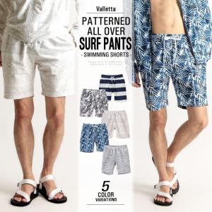 サーフパンツ 水着 海パン ショートパンツ ショーツ パンツ 短パン ハーフパンツ メンズ 春 夏 2017|valletta
