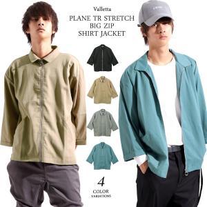 シャツ ジャケット ジップジャケット ジャケット ワイド ビッグ 7分袖 ストリート メンズ