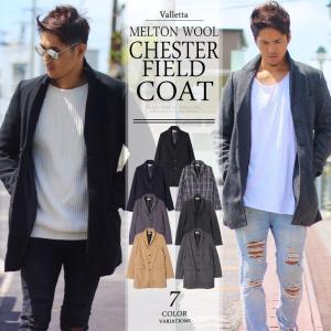 チェスターコート コート ジャケット メンズ ミドル丈 ロングコート チェスターコート コート