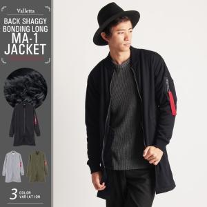 MA-1/MA1/ジャケット/ブルゾン/ロング/ロング丈/丈長/無地/スウェット/ストレッチ/長袖/メンズ