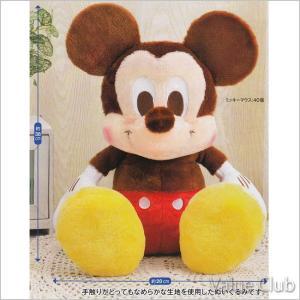 ミッキーマウス HJ 赤いほっぺのなめらか生地ぬいぐるみ ミッキーぬいぐるみ 38cm value-club