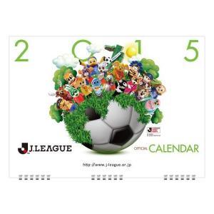 Jリーグエンタープライズ 2015 Jリーグ オフィシャルカレンダー 壁掛け 11月10日発売 value-club
