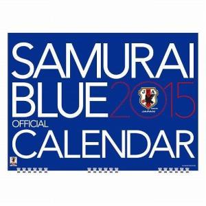 Jリーグエンタープライズ 2015 日本代表 オフィシャルカレンダー 卓上タイプ value-club
