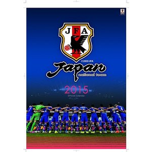 Jリーグエンタープライズ 2015 サッカー日本代表 オフィシャルカレンダー 壁掛け 11月10日発売 value-club
