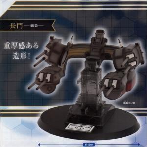 艦これ SPMフィギュア 戦艦 長門 長門艤装 41cm連装砲 セット 2016-1-27発売 value-club 03