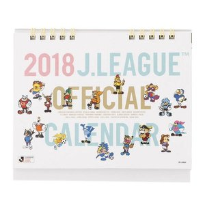 2018年 J.LEAGUE オフィシャルカレンダー Jリーグ カレンダー 2018 卓上タイプ value-club