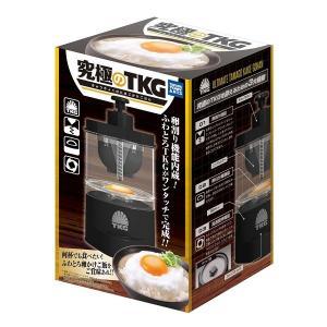究極のTKG(たまごかけごはん)が登場!  1.殻のまま生たまごをセット! 2.パンチボタンを押して...