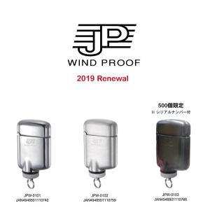 WINDMILL (ウインドミル) ターボライター JP 内燃解媒付 JPWシリーズ|value-club
