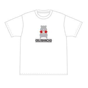 押忍!番長 Tシャツ フリーサイズ 大都技研 オフィシャル商品 パチスロ番長Tシャツ 2018-7-31発売