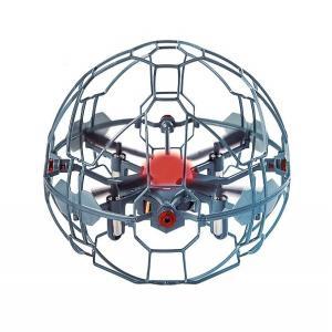 手(テ)モートコントロール Aero Nova (エアロノヴァ)が登場! 直感操作でフシギを操れ! ...