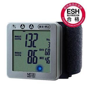 日本精密測器 手首式 血圧計 シルバー WSK-1021 ※ラッピング不可|value-club