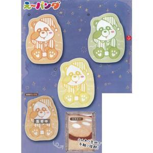 予約 AAA えーパンダ SLEEP ブランケット 10月29日発売|value-club