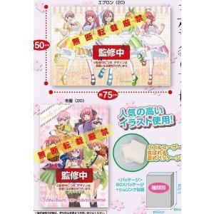 予約 五等分の花嫁 1000ピースパズル 全2種セット 10月15日発売 value-club