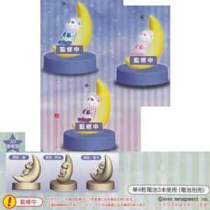 予約 AAA えーパンダ ルームライト 11月26日発売|value-club|02