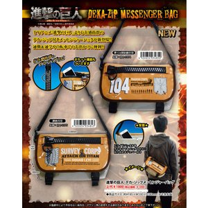 進撃の巨人 デカ・ジップメッセンジャーバッグ 調査兵団 第104訓練兵団 (20131226発売)|value-club