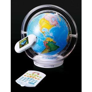 しゃべる地球儀 パーフェクトグローブ ガイア 高級地球儀 入学祝い 進学祝いに最適