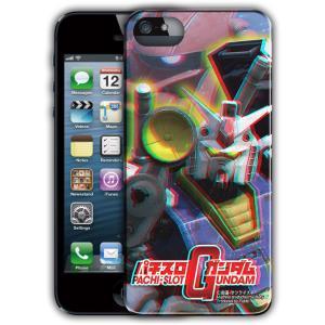パチスロ 機動戦士ガンダム 3D iphone5/5Sケース [2種1セット] value-club