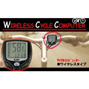 (激安) ワイヤレス サイクルコンピューター (SD-548C)|value-club