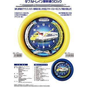 ダブルトレイン 新幹線クロック  N700系 ドクターイエロー JR公認 ラッピング不可 全2色 value-club