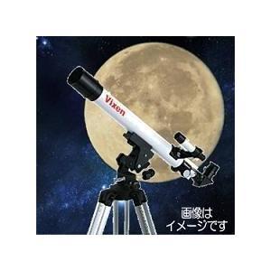 激安 (新商品) Vixen ビクセン 天体望遠鏡 スペースアイ 600 32753  (一流ブランド天体望遠鏡) 早い者勝ち (送料無料) value-club