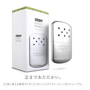 ZIPPO ジッポー ハンディウォーマー オイル充填式カイロ ZHW-15 仕様が変わった新商品! value-club