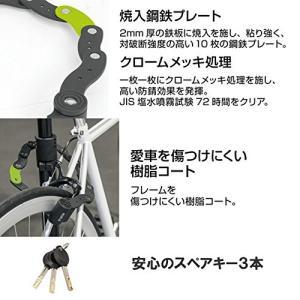 大人気 TATE/タテ 自転車用鍵/ロック フォールディング ロック2 ※ラッピング不可|value-club|03