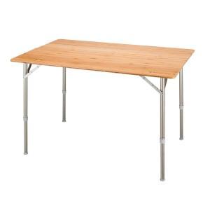 KingCamp(キングキャンプ) アウトドアテーブル 竹製表面 UVカット コンパクト 折りたたみ...